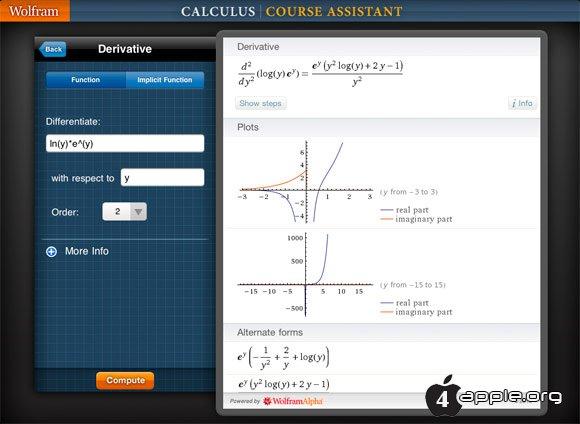 1318091984_wolfram-calculus-4