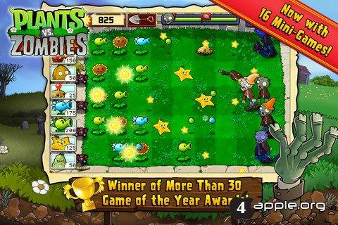 Plants vs. Zombies - охрана ваших мозгов на iPhone, iPad и iPod Touch