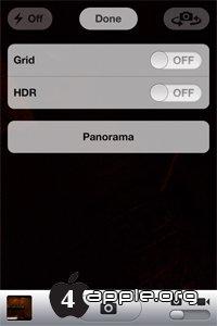 В новой версии iOS 5 найден режим панорамной съемки