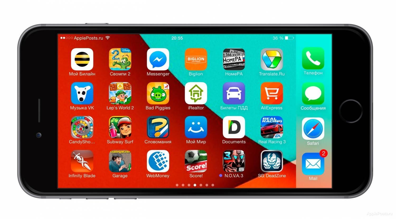 Игры iPhone