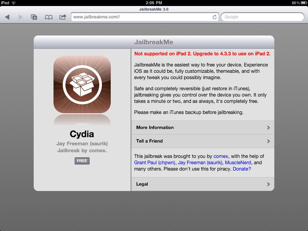 Jailbreak для нового iPad 3