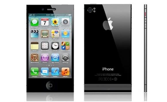 1333279920_Conc-6.iphones.ru_