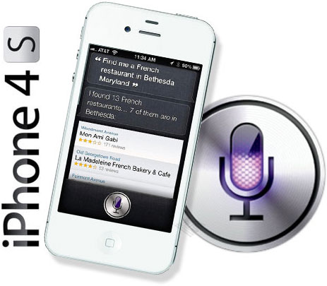 1341892158_1328859849_iphone-4s-logo-with-white-iphone-4s-and-siri-logo
