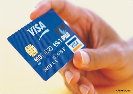 1344579334_img258583_5-23_Visa_Contactless