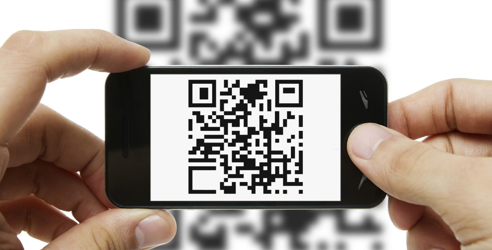 Читаем штрих коды при помощи iPhone