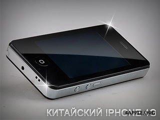 1346992218_china-clone-iphone-4g
