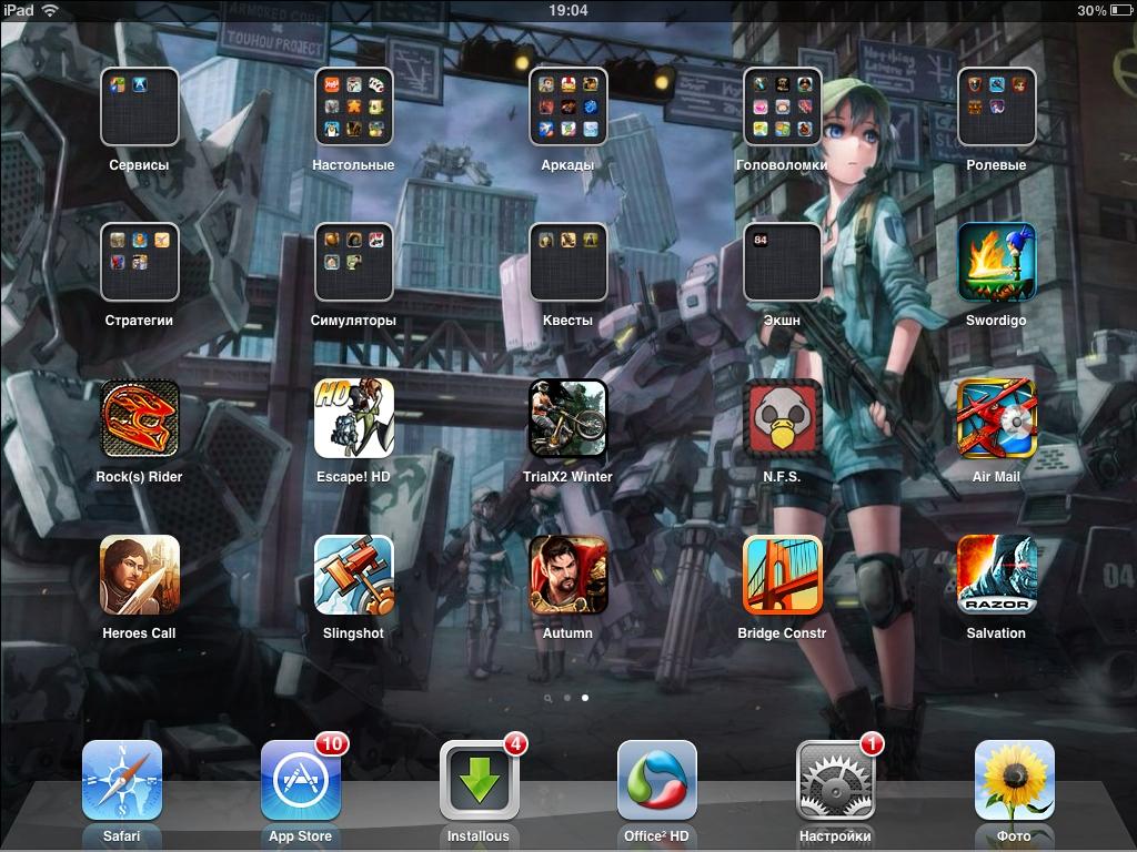 Флеш (flash) игры на iPad