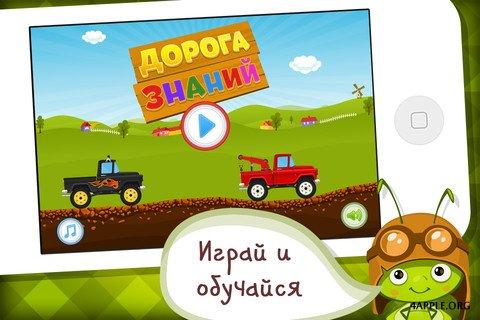 1353035439_mzl.zdhqgcbv.320x480-75