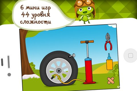1353035483_mzl.ujcczpyi.320x480-75
