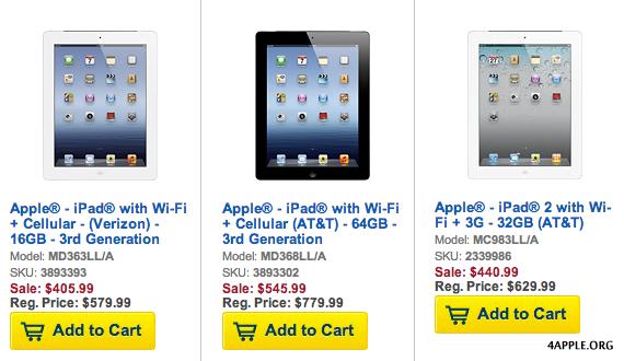 Упали цены на iPad. Ждать ли новый iPad?
