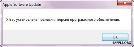 1381235282_1380868636_2013-10-04_084212