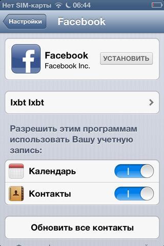1381664416_facebook