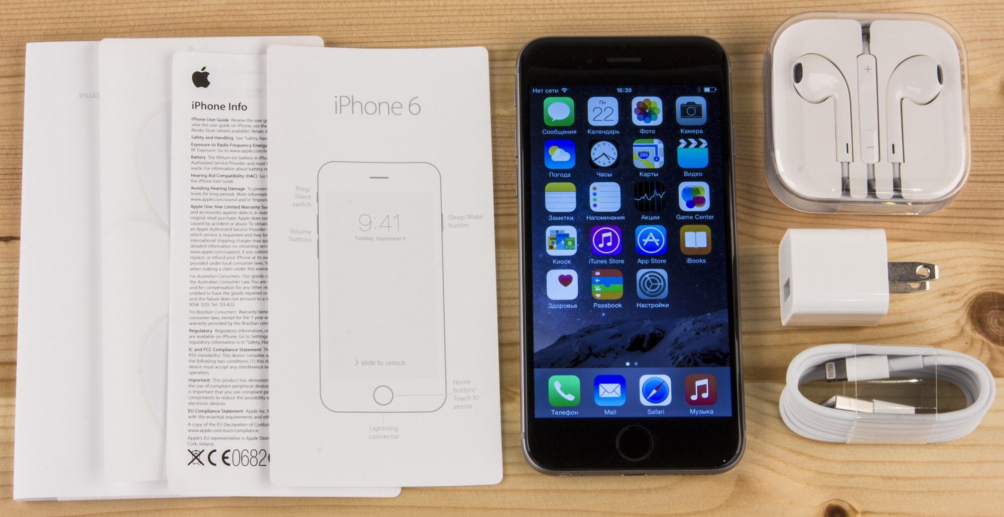 Как выглядит iPhone 6