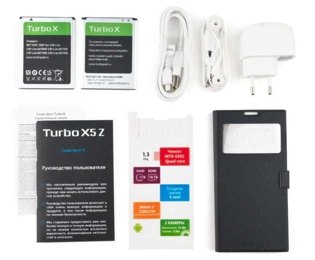 комплектация смартфона X5 Z