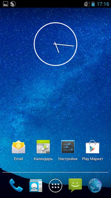 экран смартфона Highscreen Spider