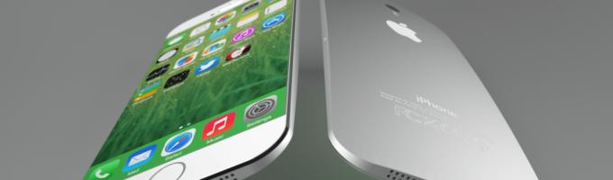 iРhone 7 – результат внедрения новейших технологий