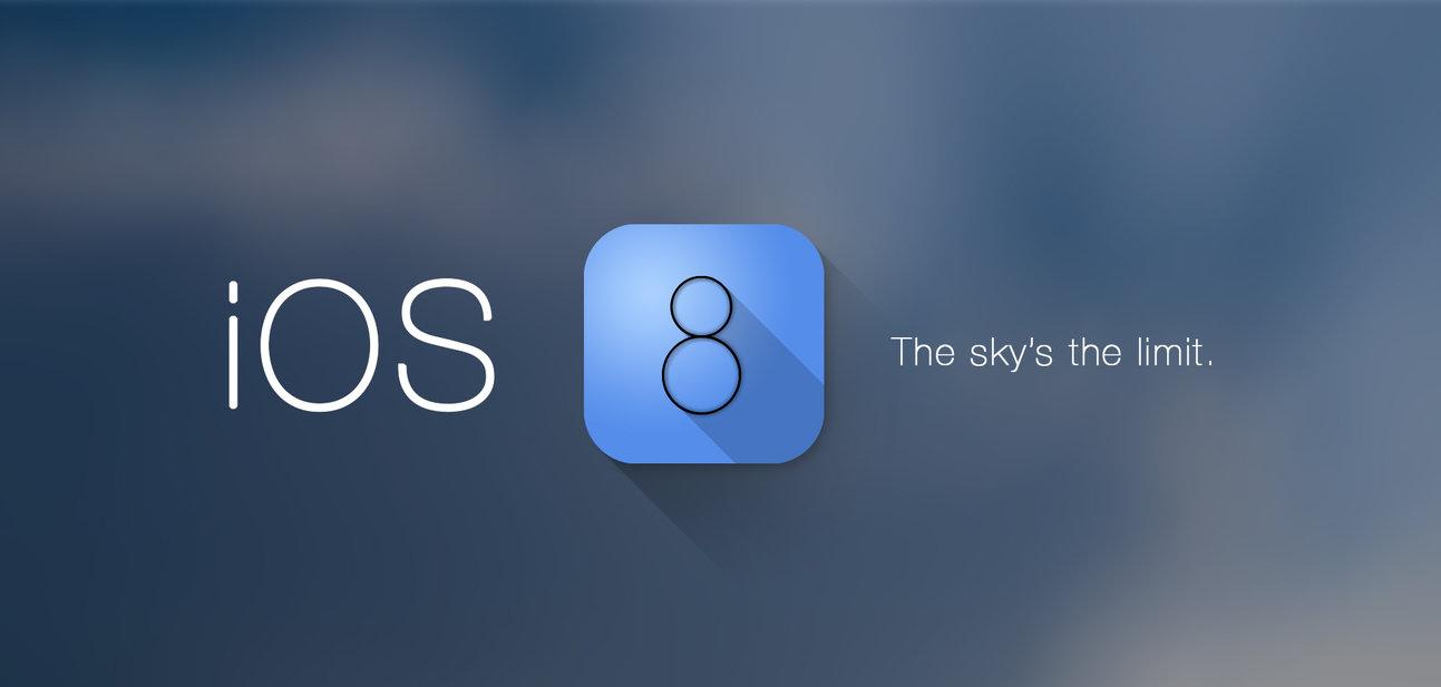 Некоторые особенности iOS 8