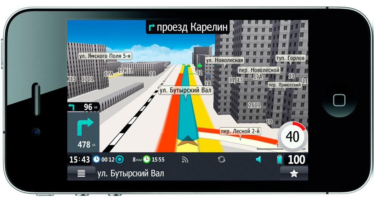 Прогород — новая навигация для iPhone