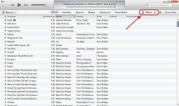 Меню iTunes: компьютер определил устройство