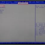 Аппаратная виртуализация в BIOS — 4