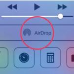 AirDrop на панели быстрого доступа