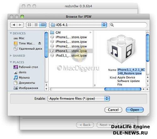 Jailbreak iOS 4.2.1 с помощью Redsn0w 0.9.6b4