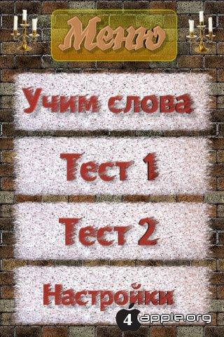 1310913970_mzl.uykgycmb.320x480-75