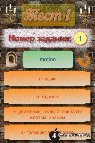 1310914042_mzl.gyouchuv.320x480-75