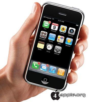 1314428289_iphone-3
