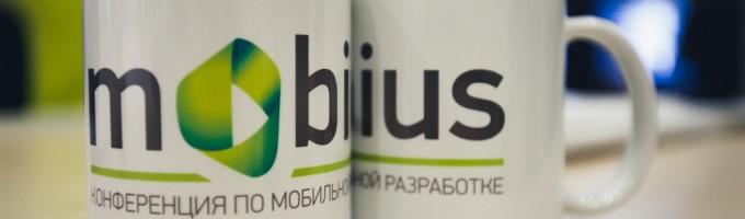 Mobius - Заряжаем iPhone на солнце