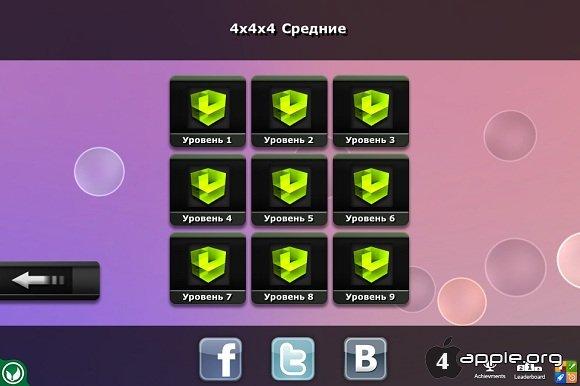 1317464092_2-cube