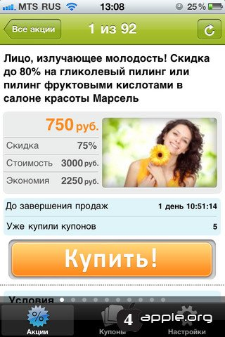 1318266526_mzl.hfilbcsx.320x480-75