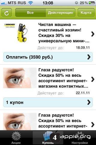 1318266545_mzl.pfbtyyfn.320x480-75