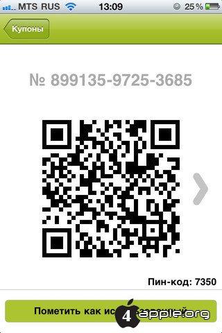 1318266593_mzl.ndtpfikv.320x480-75