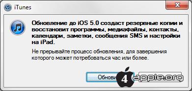 1318472678_ios_5_update1