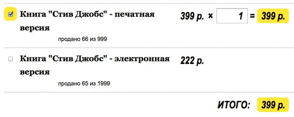 1319954930_crr