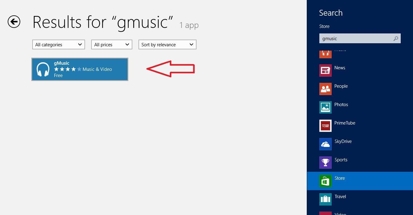 Приложение gMusic