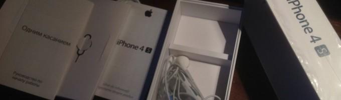 Ростест iPhone 4S