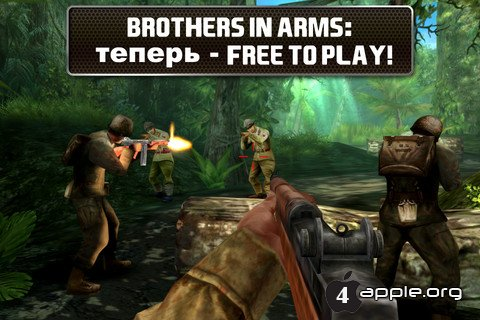 Игра Brothers in Arms 2: Global Front (FREE!!!)