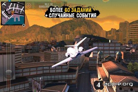 Обзор Gangstar Rio: City of Saints