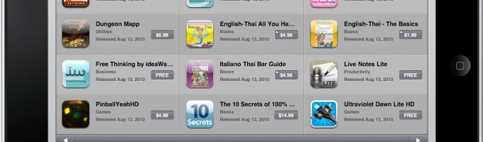 App Store для iPad