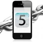 Apple предлагает установить iOS 5.0.1