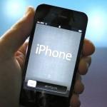 Apple выпустила iOS 5.1. beta 1