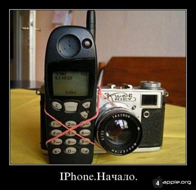 Смешное про iPhone
