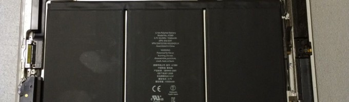 Корпус iPad 3
