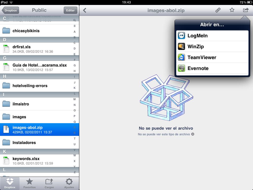 WinZip для iPhone