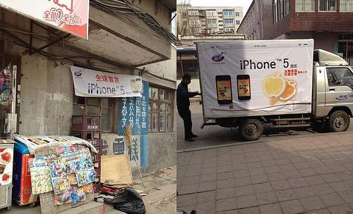 1334891250_gelato-apple-1-ispazio