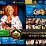 Покерные приложения: от калькулятора до Чингисхана