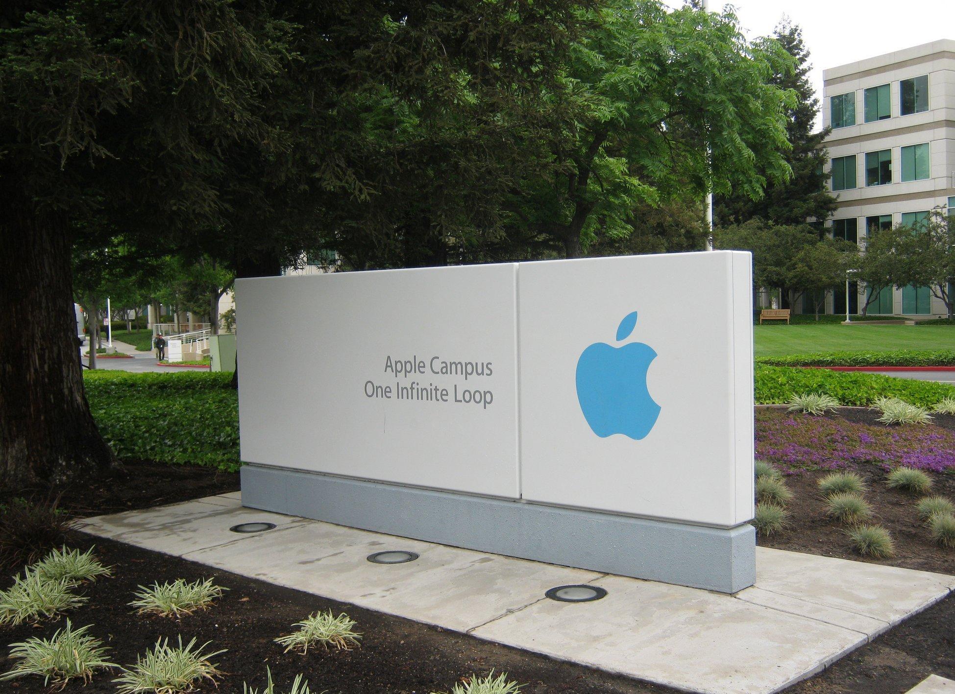 Штаб-квартира компании Apple