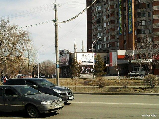 Apple в Усть-Каменогорске